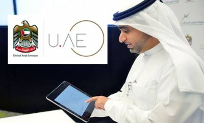 tech-news-uae-uae-gets-first-ever-single-letter-government-domain