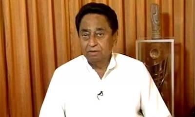 latest-news-you-wont-last-24-hours-if-bjp-leader-to-kamal-nath-after-karnataka