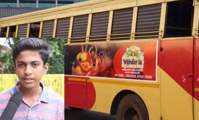 latest-news-complaint-against-ksrtc