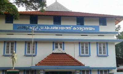 latest-news-dyfi-conducted-march-to-kaduktty-panchayath-for-the-resignation-of-panchayath-president-who-posted-sexual-videos-in-watsapp-group