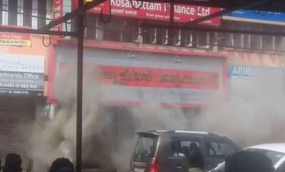 latest-news-fire-broke-out-in-a-jewellery
