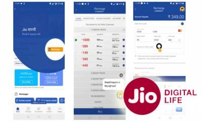 tech-news-reliance-jio-saarthi-myjio-app