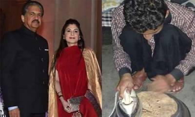 latest-news-anand-mahindra-and-wife-on-social-media