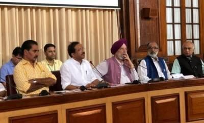 latest-news-aviation-minister-meet-kerala-mps