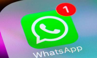tech-news-whatsapp-message-offering-1000-gb-is-fake-and-spam