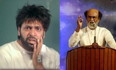 latest-news-rajanikanth-fans-against-jayam-ravi-movie-trailer