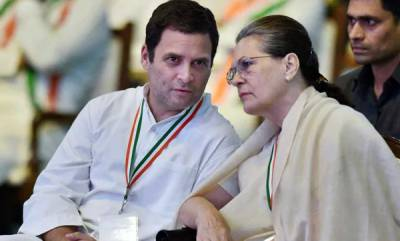latest-news-congress-to-held-cwc-meeting-on-august-10