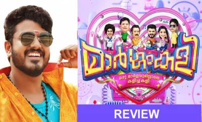 movie-reviews-margamkali-movie-review
