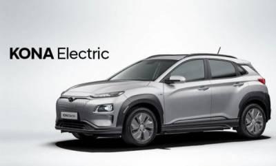 auto-hyundai-kona-electric-suv-price-reduced
