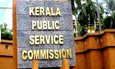 latest-news-psc-exam