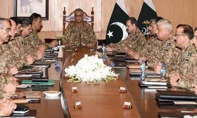 latest-news-revoking-art-370-will-go-to-any-extent-to-support-kashmiris-says-pak-army-chief