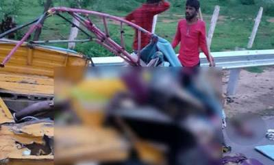 latest-news-accident-13-died