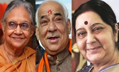latest-news-delhi-lose-three-formen-ministers