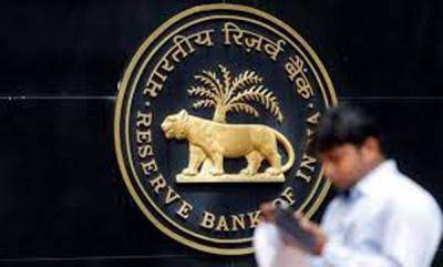 latest-news-reserve-bank-of-india-rbi-cuts-repo-rate-by-35-basis-points-to-540-reverse-repo-rate-at-515