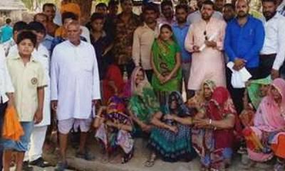 latest-news-caste-discrimination-in-mp