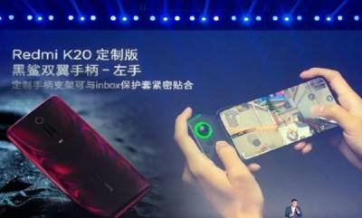 mobile-xiaomi-announces-new-gamepad-accessory-for-the-redmi-k20-in-china