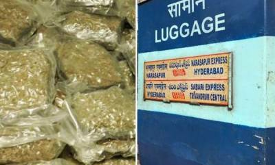 latest-news-rpf-seized-ganja-from-lady-compartment