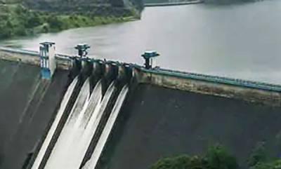 latest-news-dam