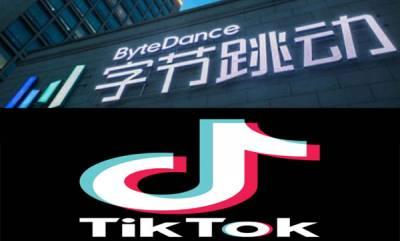 tech-news-tiktoks-parent-company-bytedance-building-search-engine