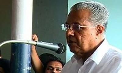 latest-news-chief-minister-in-wayanadu