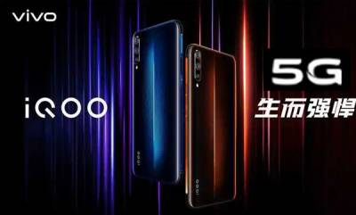 mobile-vivo-confirms-iqoo-pro-5g-launch-on-august-22
