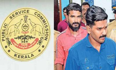 latest-news-prime-accused-in-university-college-violence-naseem-has-two-psc-profiles
