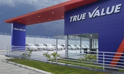 auto-maruti-suzuki-true-value-expands-to-250-outlets