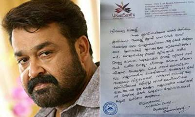 latest-news-mohanlal-writes-letter-to-linus-mother