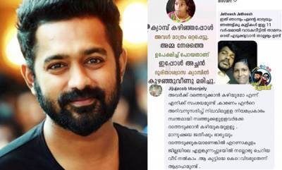 latest-news-asif-ali-facebook-post-about-kerala-flood