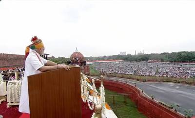 latest-news-pm-modi-addresses-nation-on-73rd-independence-day