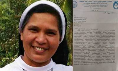 mangalam-special-fcc-provincial-superior-writes-letter-to-srlucys-mom
