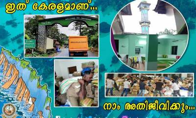 latest-news-facebook-post-of-kerala-police-about-relief-activities