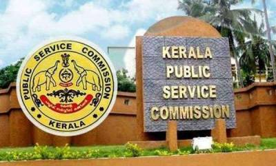 latest-news-complaint-against-assistant-prosecutor-exam-conducted-by-psc
