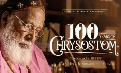 latest-news-100-years-of-chrysostum-documentary-narrated-by-mohanlal