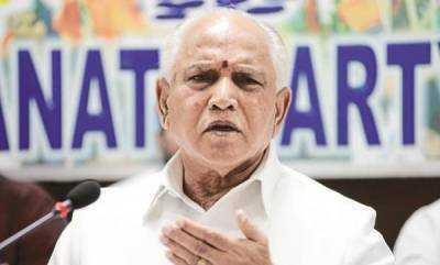 latest-news-karnataka-bjp-ministry-to-expand-tomorrow
