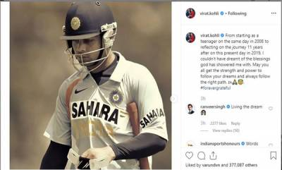 sports-kohli-shares-throwback-picture-on-completing-11-years-in-international-cricket