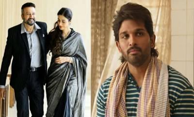 latest-news-jaram-with-tabu-allu-arjun-new-movie