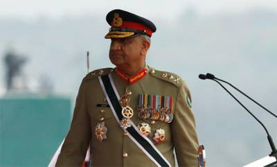 latest-news-pak-army-chiefs-tenure-extended