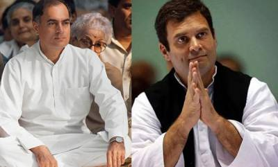latest-news-rahul-recalls-rajiv-gandhis-achievements-in-it-and-telecom