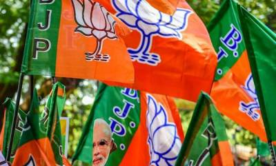latest-news-bjp-membership-campign
