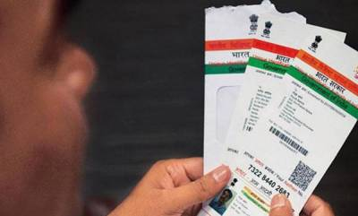 latest-news-aadhar-card-link-with-social-media-account