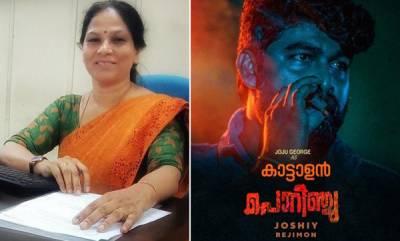 latest-news-porinju-mariam-jose-movie-writer-lizzy-joy