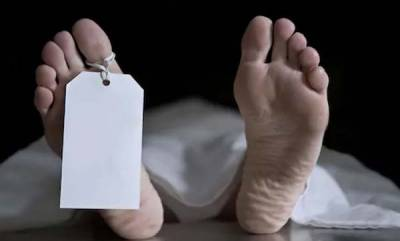 latest-news-eyes-missing-from-deadbody-kept-in-morgue-in-hospital