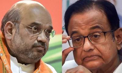 latest-news-amithsha-and-p-chidamabaram