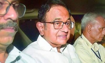latest-news-p-chidambaram