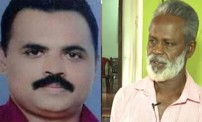 latest-news-kevin-murder-case-verdict