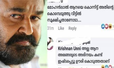 latest-news-mohanlal-troll
