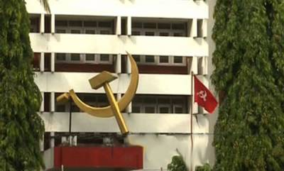 latest-news-cpm-state-commitee-debate