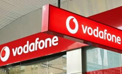 tech-news-vodafone-1-gb-data-offer-technology