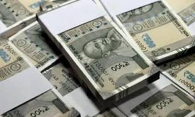 latest-news-neethi-ayog-report-on-indian-economy